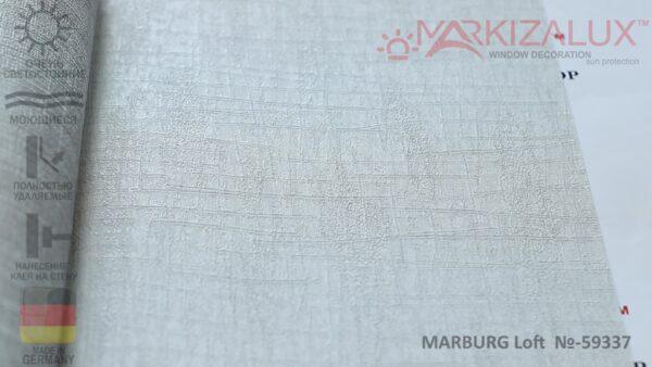 Обои MARBURG Loft  №-59337