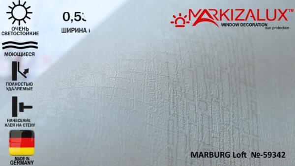 Обои MARBURG Loft  №-59342