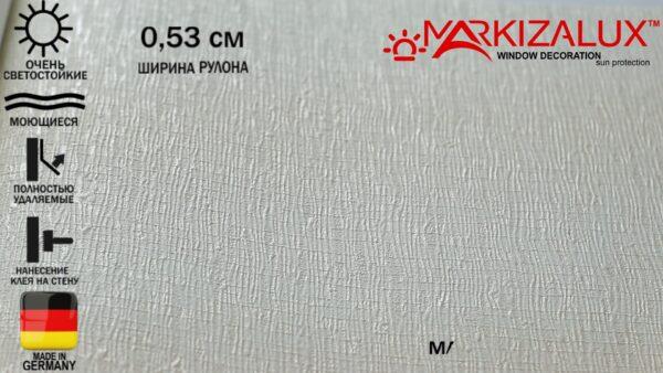 Обои MARBURG Loft  №-59347