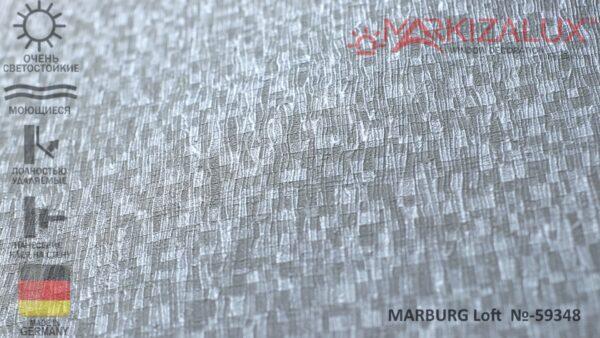 Обои MARBURG Loft  №-59348