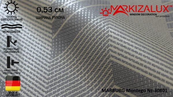 Обои MARBURG Montego №-30801