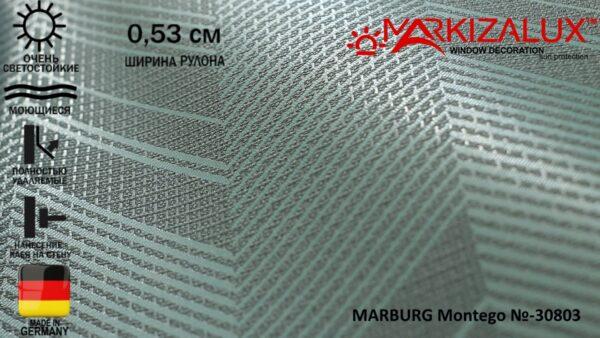 Обои MARBURG Montego №-30803
