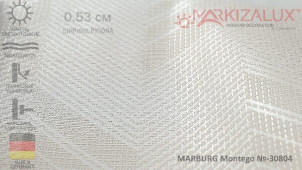 Обои MARBURG Montego №-30804