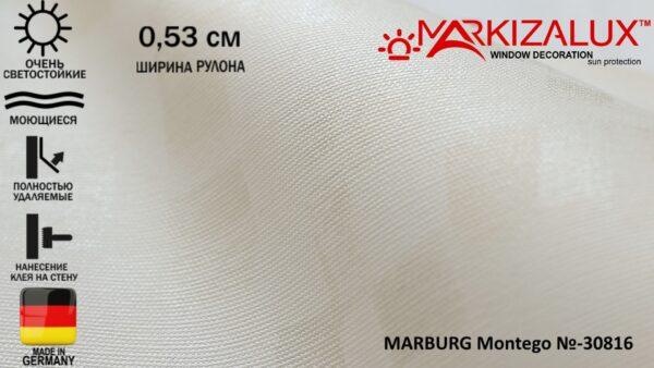Обои MARBURG Montego №-30816
