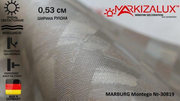Обои MARBURG Montego №-30819