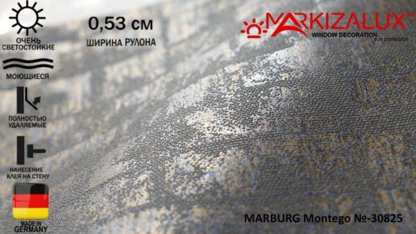 Обои MARBURG Montego №-30825