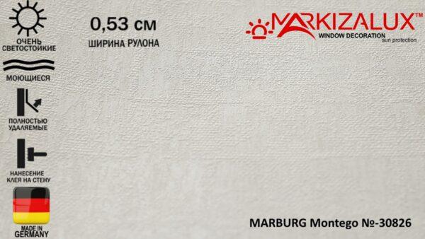 Обои MARBURG Montego №-30826