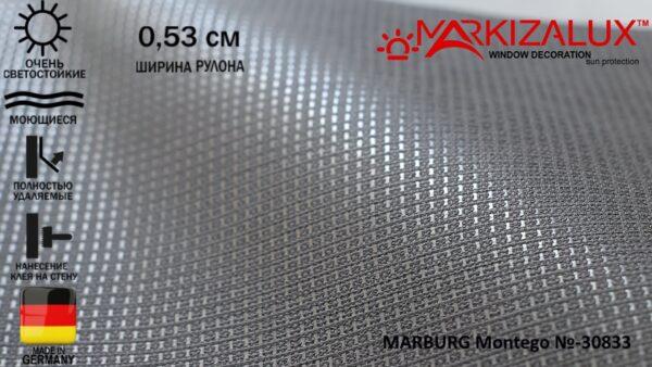 Обои MARBURG Montego №-30833