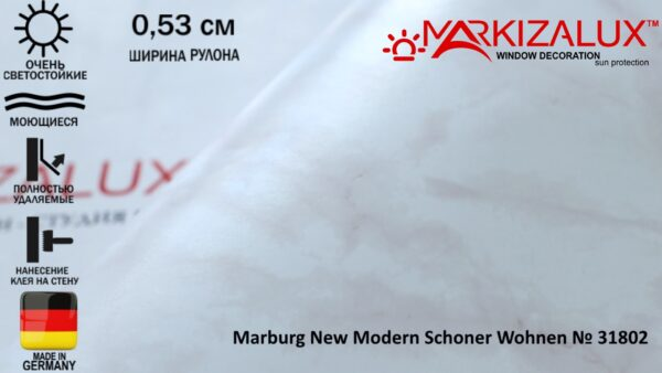 Обои Marburg New Modern Schoner Wohnen № 31802