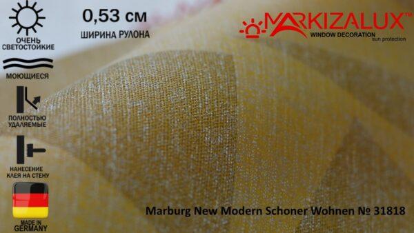 Обои Marburg New Modern Schoner Wohnen № 31818