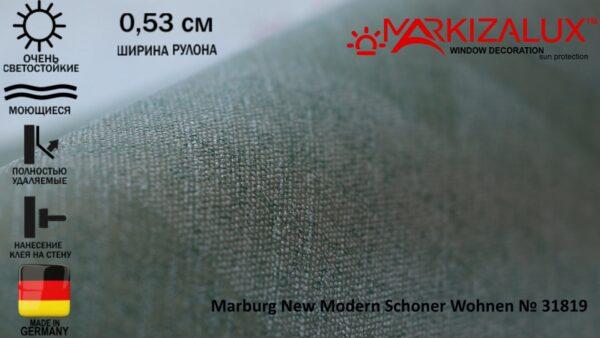 Обои Marburg New Modern Schoner Wohnen № 31819