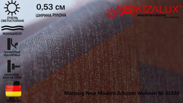 Обои Marburg New Modern Schoner Wohnen № 31820