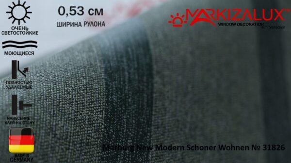 Обои Marburg New Modern Schoner Wohnen № 31826