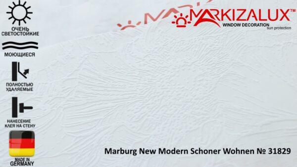 Обои Marburg New Modern Schoner Wohnen № 31829