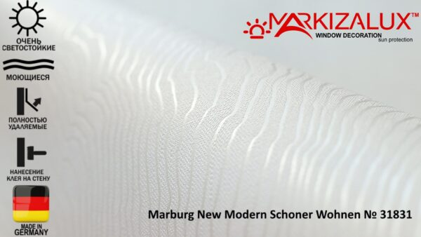 Обои Marburg New Modern Schoner Wohnen № 31831