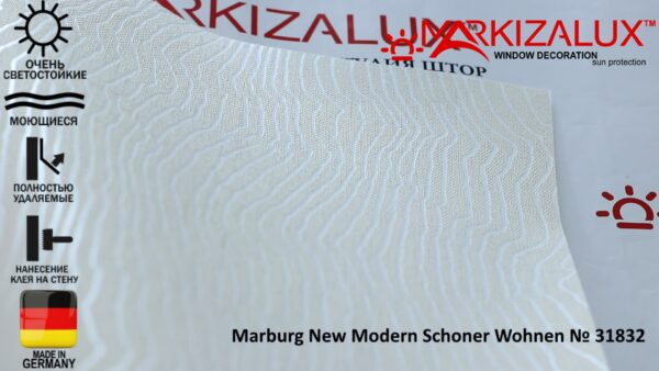 Обои Marburg New Modern Schoner Wohnen № 31832