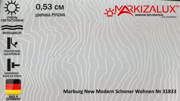 Обои Marburg New Modern Schoner Wohnen № 31833