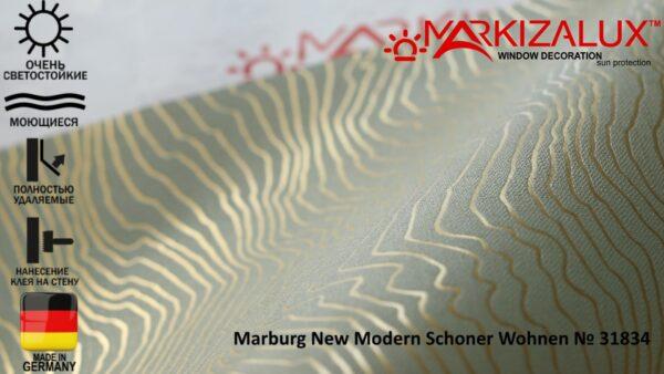 Обои Marburg New Modern Schoner Wohnen № 31834