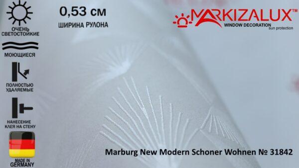 Обои Marburg New Modern Schoner Wohnen № 31842
