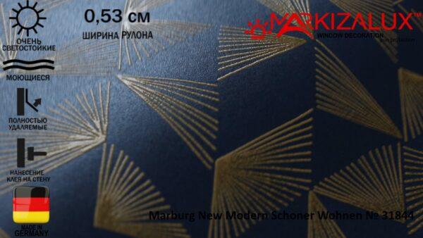 Обои Marburg New Modern Schoner Wohnen № 31844