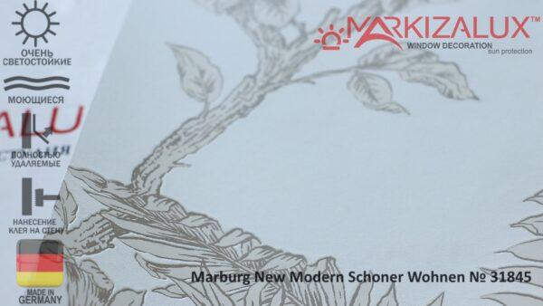 Обои Marburg New Modern Schoner Wohnen № 31845
