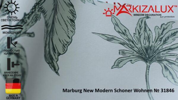 Обои Marburg New Modern Schoner Wohnen № 31846