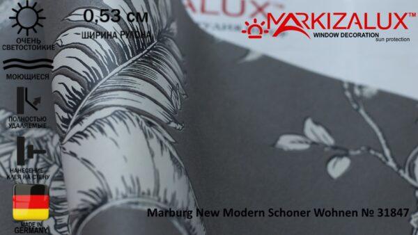 Обои Marburg New Modern Schoner Wohnen № 31847