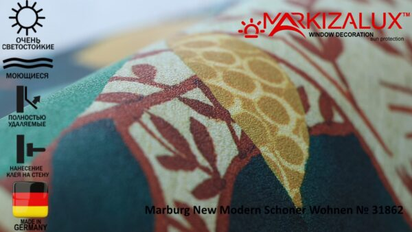 Обои Marburg New Modern Schoner Wohnen № 31862