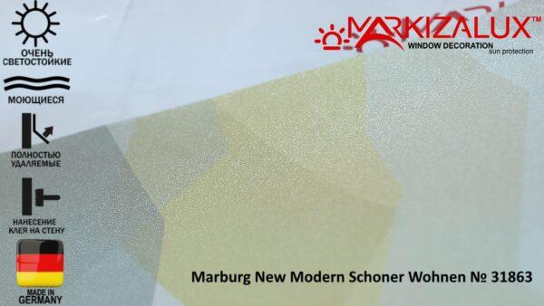 Обои Marburg New Modern Schoner Wohnen № 31863