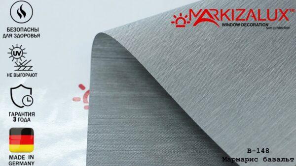 Мармарис базальт - ткань для рулонных штор