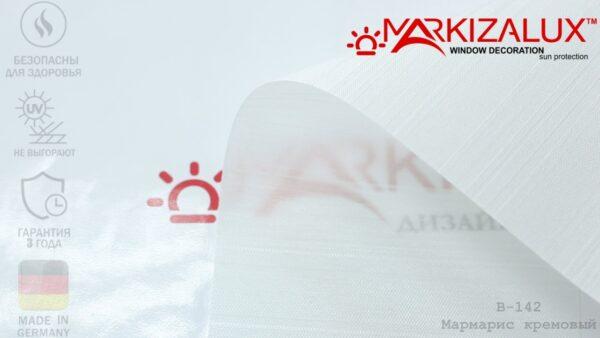 Мармарис кремовый - ткань для рулонных штор