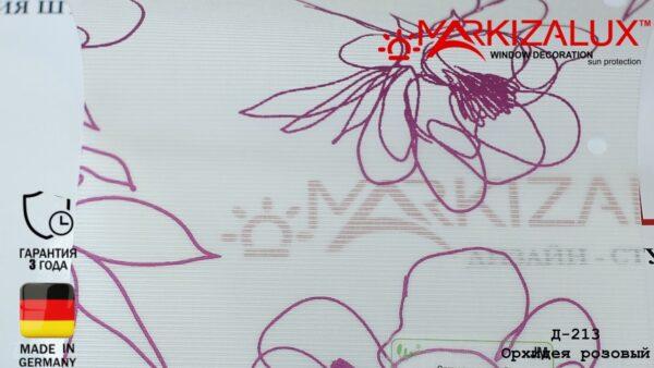 Орхидея розовый - ткань для рулонных штор