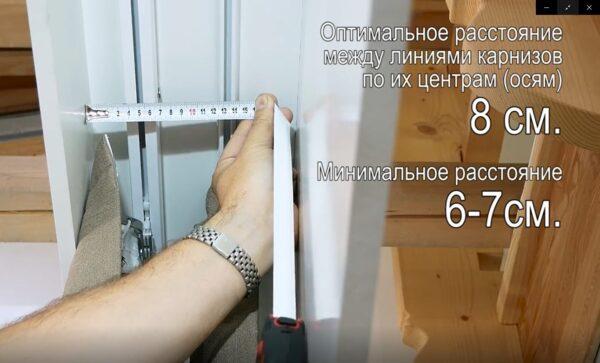 Электрокарниз в сборе 1.5 м Somfy Glydea 35 DCT