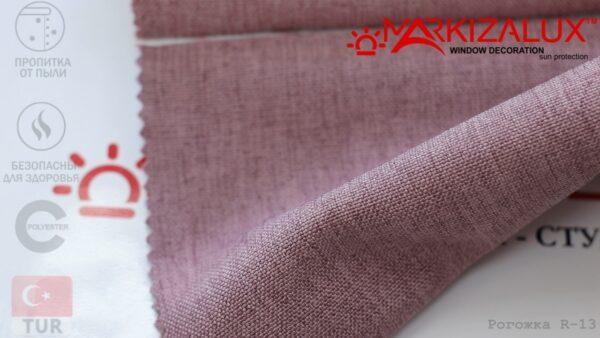 Римская штора из ткани Рогожка Лаванда - ткань