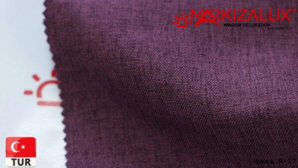 Римская штора из ткани Рогожка Земляника - ткань