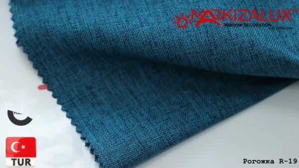 Римская штора из ткани Рогожка Морская волна - ткань