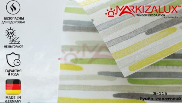 Румба салатовый - ткань для тканевых ролет