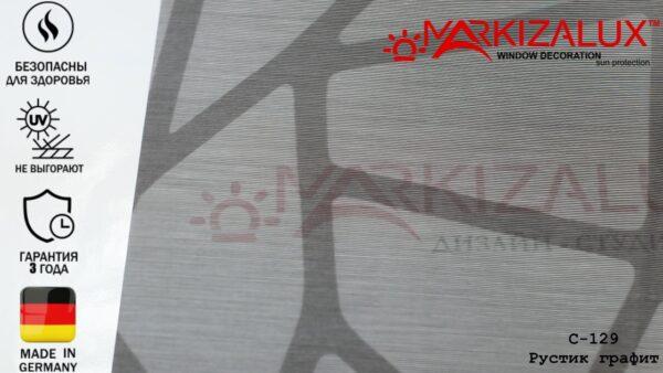 Рустик графит - ткань для рулонных штор