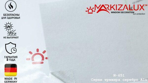 Скрин Тревира Alu серебро - ткань для рулонных штор