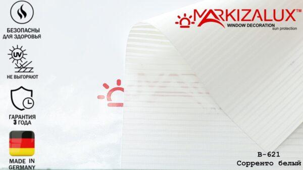 Сорренто белый - ткань для рулонных штор