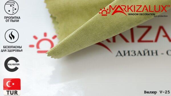 Римская штора из ткани Велюр Оливковый - ткань