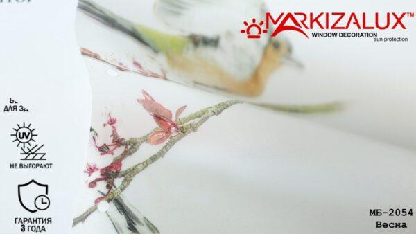 Весна -  ткань для рулонных штор