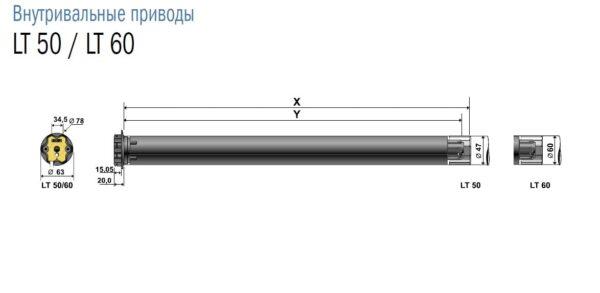 Автоматика somfy LT 50 meteor20/17 проводное управление