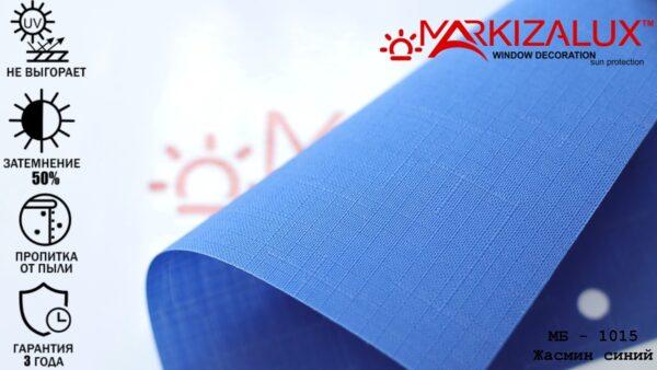 Жасмин синий -  ткань для рольштор